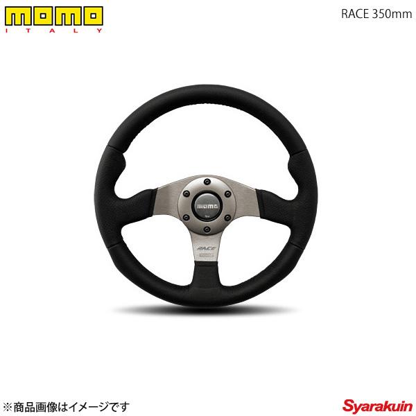 MOMO モモ ステアリング RACE 350mm