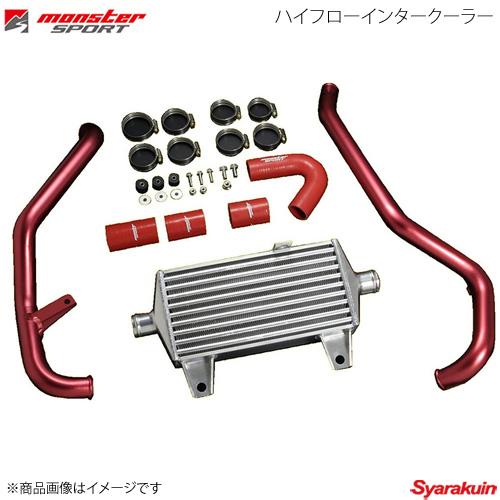 MONSTER SPORT モンスタースポーツ ハイフローインタークーラー ジムニー JB23W 08.06~ 10.09(7型) MT車 221510-5200M