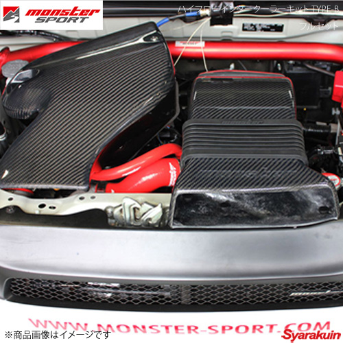 冷却系パーツ モンスタースポーツ 221310-7350MB MONSTER 価格 SPORT ハイフローインタークーラーキット TYPE-B ステップアップセット アルトワークス 2型 5AGS HA36S 15.12~ 5MT 1型 5%OFF 4WD FF