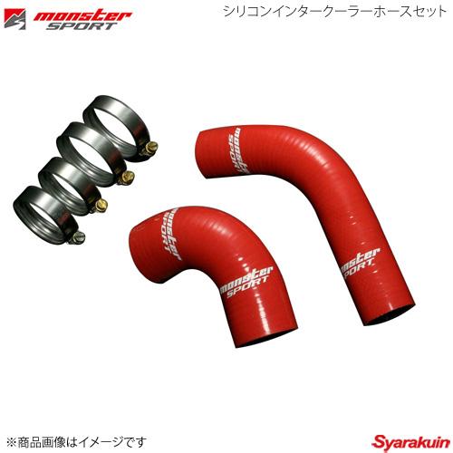 MONSTER SPORT モンスタースポーツ シリコンインタークーラーホースセット ジムニー - 02.01~(4型~) エンジン型式:K6A 231500-5240M