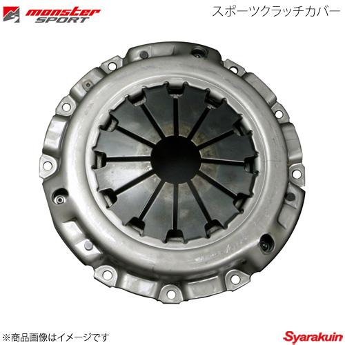 MONSTER SPORT モンスタースポーツ スポーツクラッチカバー スイフトスポーツ ZC31S 05.12以降 FF M16A 319500-4650M