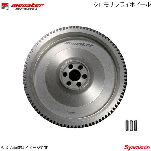 MONSTER SPORT モンスタースポーツ クロモリ フライホイール カプチーノ EA21R 車体番号 ~102779 95.6~96.12(3型) FR K6Aターボ 331100-2810M