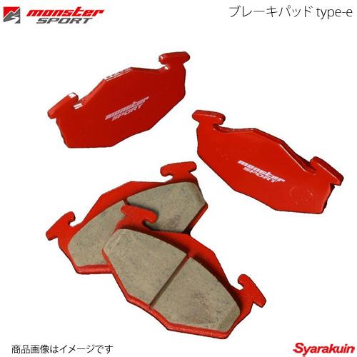 MONSTER SPORT モンスタースポーツ リヤ ブレーキパッド type-e アルトワークス H#21S 94.10~98.09 K6Aターボ 412120-2000M