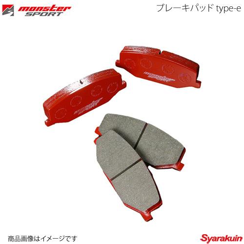 MONSTER SPORT モンスタースポーツ リヤ ブレーキパッド type-e スイフトスポーツ HT81S 03.06以降 M15A 412120-4350M