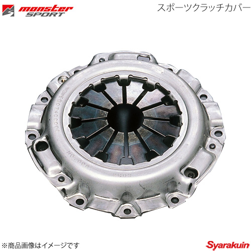 MONSTER SPORT モンスタースポーツ スポーツクラッチカバー カプチーノ EA11R 91.11~95.5 FR F6Aターボ 4JG36-A10M