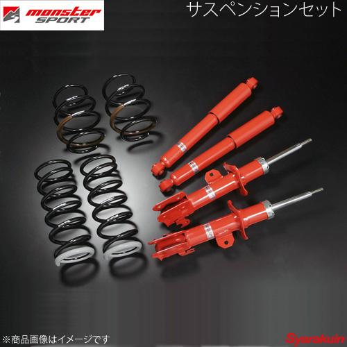 MONSTER SPORT モンスタースポーツ サスペンションセット フレアクロスオーバー MS41S MS31S 14.01~15.11 510503-7210M