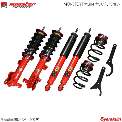 MONSTER SPORT モンスタースポーツ MONSTER FXtune サスペンション ワゴンR MH55S MH35S 17.01~(1型~) 554500-7510M