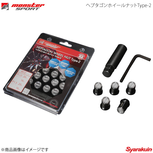MONSTER SPORT モンスタースポーツ ヘプタゴンホイールナットType-2 汎用タイプ M12×P1.25 16個セット 28mm 60°テーパー 684516-0020GM