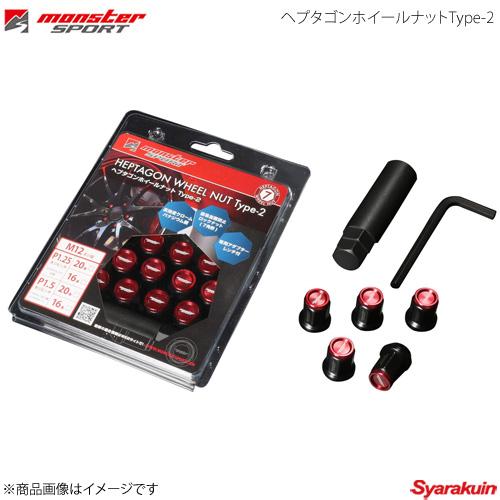 MONSTER SPORT ヘプタゴンホイールナットType-2 ジムニー JB23W M12×P1.25 20pcs キャップ装着:28mm キャップ非装着:25mm 60°テーパー 684520-0020R