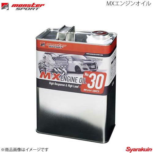 MONSTER SPORT モンスタースポーツ MXエンジンオイル 5w-30 4L MXE0530-4