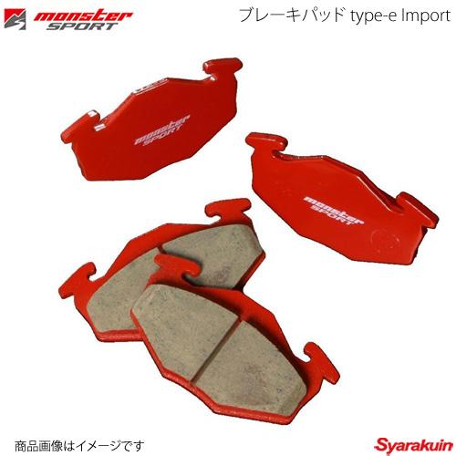 MONSTER SPORT モンスタースポーツ フロント ブレーキパッド type-e for Import Car PEUGEOT プジョー 207SW A7W5FW A7W5F01 TRW PCLF10