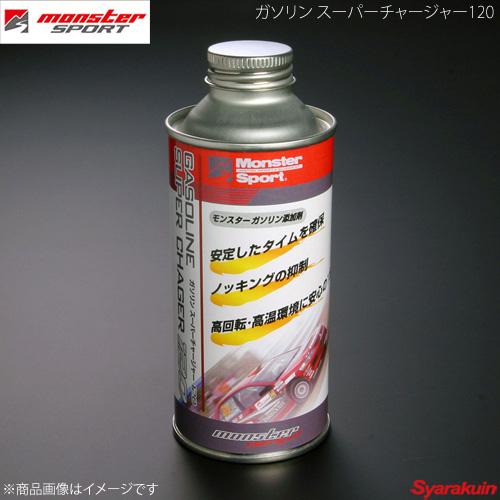 MONSTER SPORT モンスタースポーツ ガソリン スーパーチャージャー120 0.2L × 10本セット ZZVG10-10