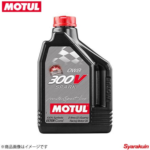 107193 ×12 MOTUL/モチュール 4輪エンジンオイル 300V SPARK 300V スパーク 0W8 12×2L ガソリン/ディーゼル車用 競技系