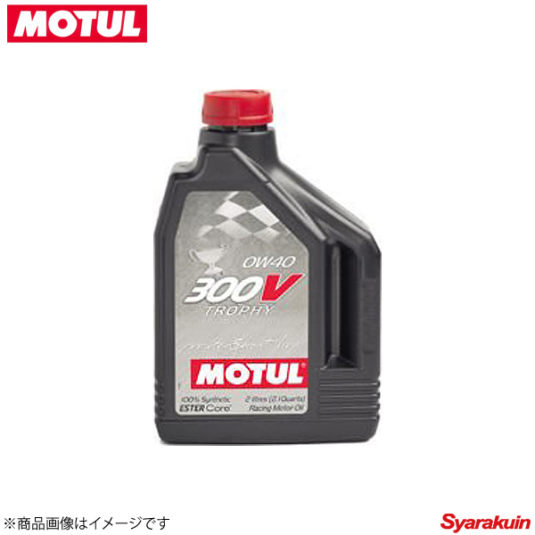103155 ×12 MOTUL/モチュール 4輪エンジンオイル 300V TROPHY 300V トロフィー 0W40 12×2L ガソリン/ディーゼル車用 競技系