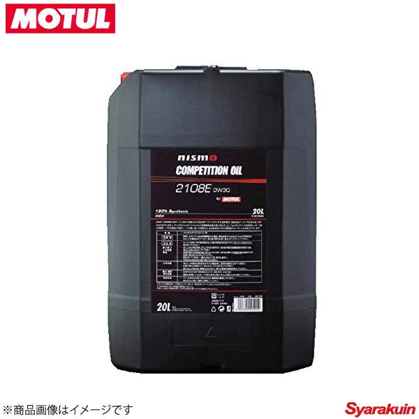 11109050 ×1 MOTUL/モチュール 4輪エンジンオイル NISMO ニスモ コンペティションオイル タイプ 2108E 0W30 20L 競技専用