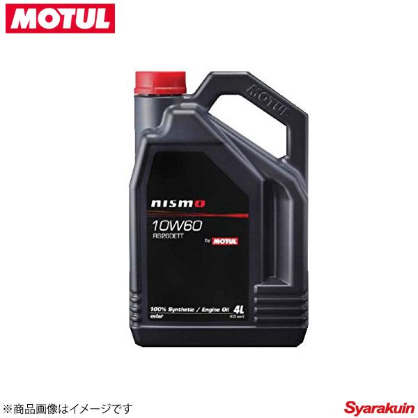 11109141 ×1 MOTUL/モチュール 4輪エンジンオイル NISMO ニスモ エンジンオイル 10W60 RB26DETT 10W60 4L 1本 ガソリン車用 スポーツ系