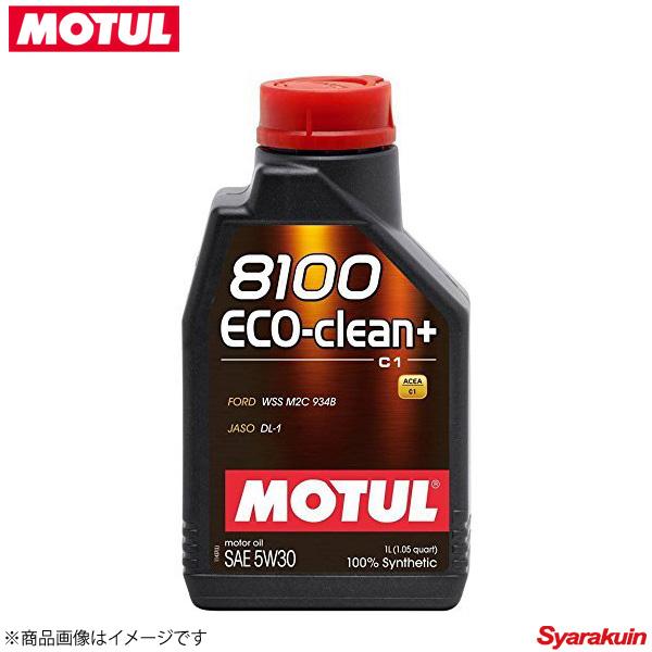 107173 ×12 MOTUL/モチュール 4輪エンジンオイル 8100 エコクリーン プラス 5W30 12×1L ガソリン/ディーゼル車用 スポーツ系