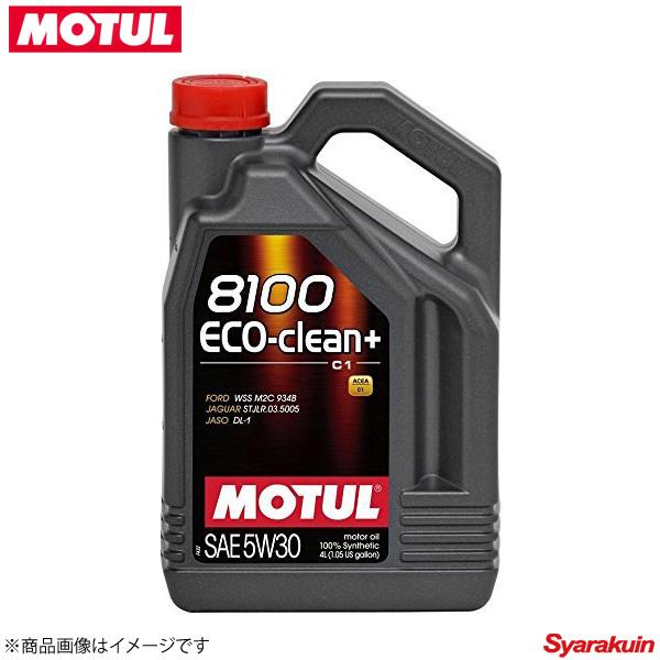 107174 ×4 MOTUL/モチュール 4輪エンジンオイル 8100 エコクリーン プラス 5W30 4×4L ガソリン/ディーゼル車用 スポーツ系
