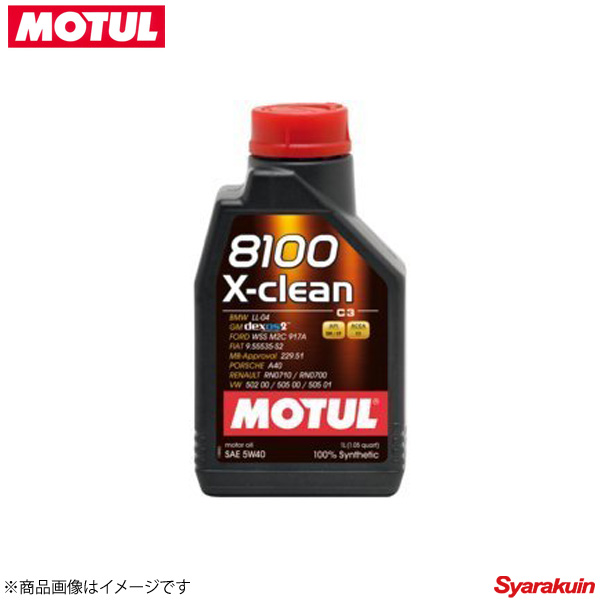 103790 ×12 MOTUL/モチュール 4輪エンジンオイル 8100 X-Clean 8100 エクスクリーン 5W40 12×1L ガソリン/ディーゼル車用 スポーツ系