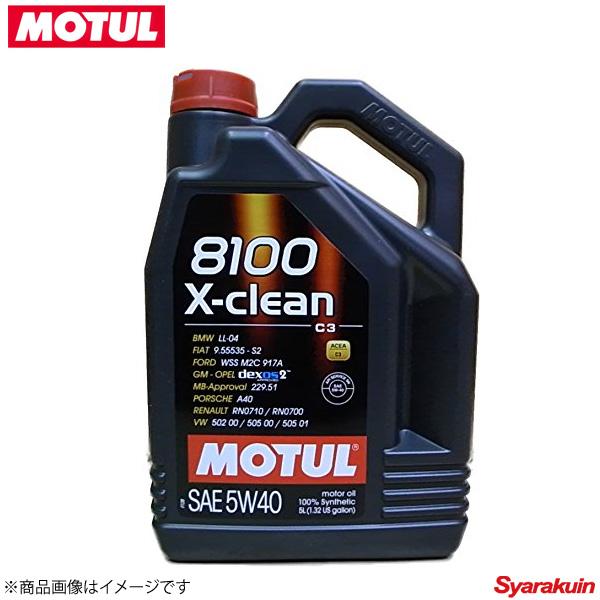 103791 ×4 MOTUL/モチュール 4輪エンジンオイル 8100 X-Clean 8100 エクスクリーン 5W40 4×5L ガソリン/ディーゼル車用 スポーツ系