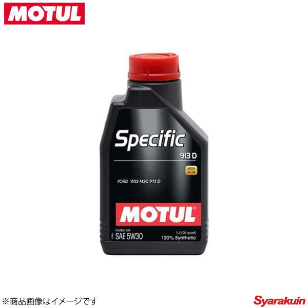 106317 ×12 MOTUL/モチュール 4輪エンジンオイル SPECIFIC 948B スペシフィック 948B 5W20 12×1L ガソリン/ディーゼル車用