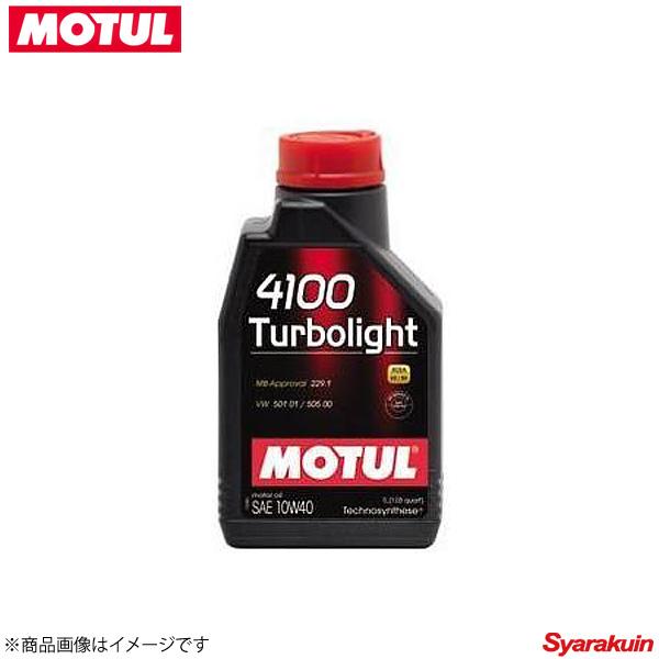 107719 ×12 MOTUL/モチュール 4輪エンジンオイル 4100 ターボライト 10W40 12×1L ガソリン/ディーゼル車用 ストリート系