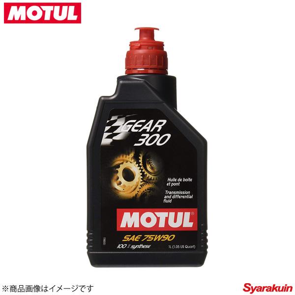 105777 ギアオイルの最高峰 MOTUL/モチュール 105777 ×12 MOTUL/モチュール ギアオイル/ATオイル GEAR 300 ギア300 75W90 12×1L MT/デフ用 競技系