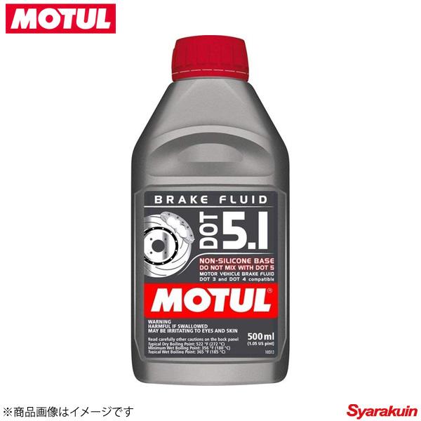 100950 ×12 MOTUL/モチュール ブレーキフルード DOT5.1 BRAKE FLUID 12×0.5L スポーツ系