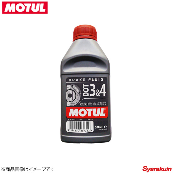 102718 ×12 MOTUL/モチュール ブレーキフルード DOT3&4 BRAKE FLUID 12×0.5L ストリート系