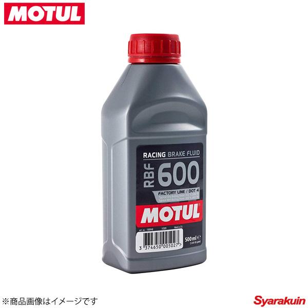 100948 ×12 MOTUL/モチュール ブレーキフルード RBF600 ファクトリーライン ブレーキフルード 12×0.5L 競技系