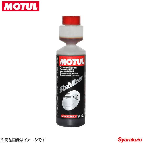 108559 ガソリンの酸化劣化を防止し、優れたエンジンの始動性を発揮させる MOTUL/モチュール 108559 ×12 MOTUL/モチュール メンテナンス STABILIZER スタビライザー 12×0.25L ガソリン劣化防止剤