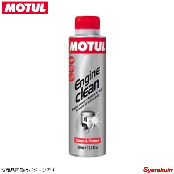 105848 ×12 MOTUL/モチュール メンテナンス ENGINE CLEAN AUTO エンジンクリーン オート 12×0.3L エンジン内部洗浄剤