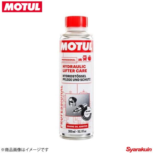 108120 ×12 MOTUL/モチュール メンテナンス HYDRAULIC LIFTER CARE ハイドロリックリフターケア 12×0.3L 油圧タペット性能向上剤