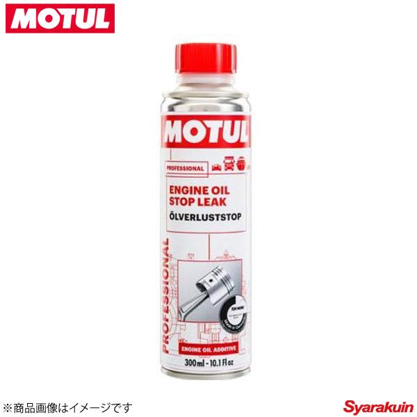 108121 ×12 MOTUL/モチュール メンテナンス ENGINE OIL STOP LEAK エンジンオイルストップリーク 12×0.3L エンジンオイル漏れ止め剤