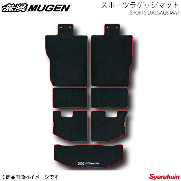 MUGEN 無限 スポーツラゲッジマット ブラック×レッド N-BOX SLASH JF1/JF2