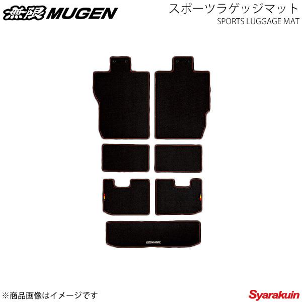 MUGEN 無限 スポーツラゲッジマット チップアップ&ダイブダウン機能付きスライドシート非装備車用 ブラック N-BOX Custom JF1/JF2
