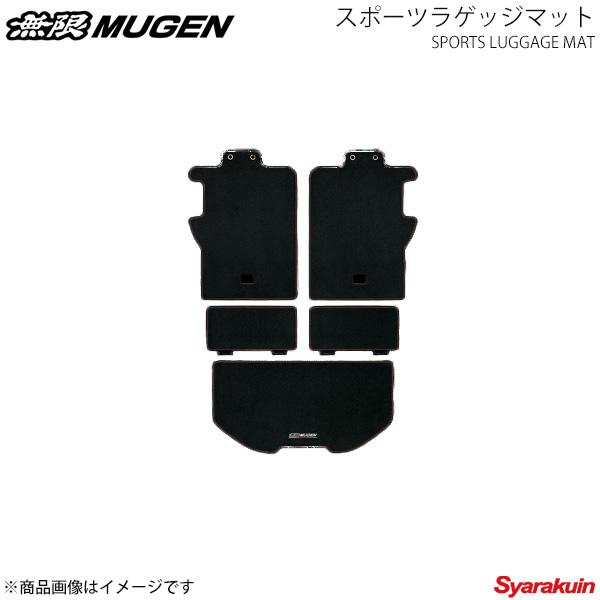 MUGEN 無限 ラゲッジマット レッド N-ONE JG1/JG2