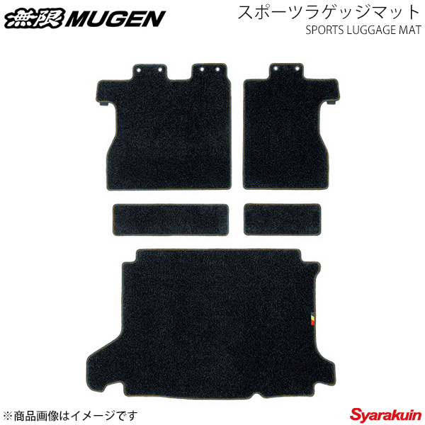 MUGEN 無限 スポーツラゲッジマット ブラック×ブラウン ヴェゼルハイブリッド RU4