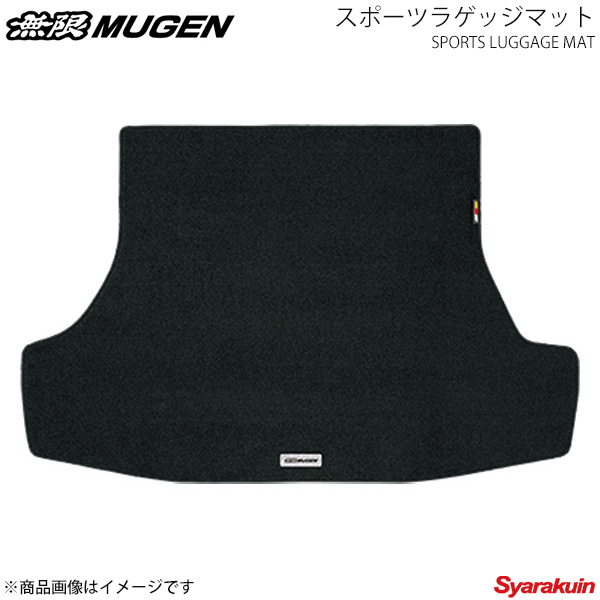 MUGEN 無限 スポーツラゲッジマット ブラック シャトル/シャトルハイブリッド GK8-100/GK9-100/GP7-100