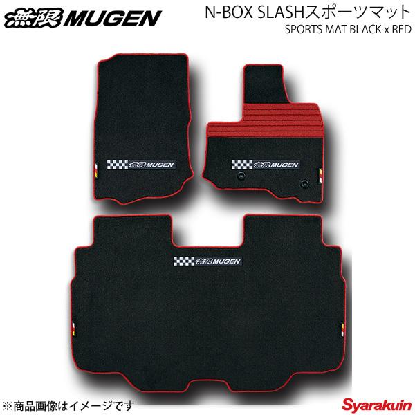 MUGEN 無限 スポーツマット ブラック×レッド N-BOX SLASH JF1/JF2