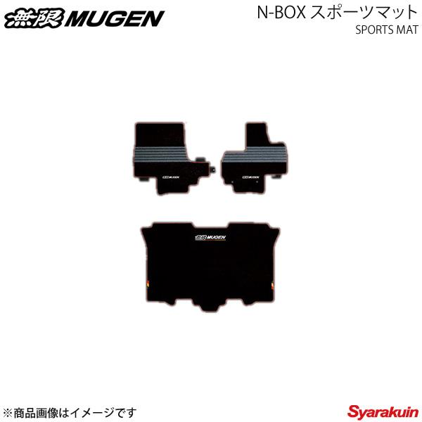 MUGEN 無限 スポーツマット チップアップ&ダイブダウン機能付きスライドシート非装備車用 ブラック N-BOX + JF1/JF2