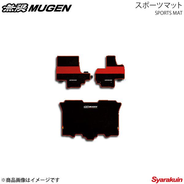 MUGEN 無限 スポーツマット チップアップ&ダイブダウン機能付きスライドシート非装備車用 ブラック×レッド N-BOX + Custom JF1/JF2