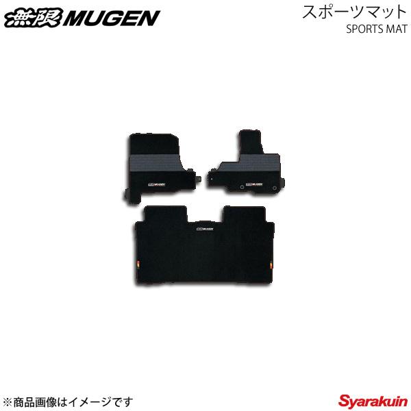 MUGEN 無限 スポーツマット ブラック N-ONE JG1/JG2