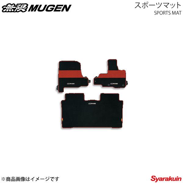 MUGEN 無限 スポーツマット ブラック×レッド N-ONE JG1/JG2