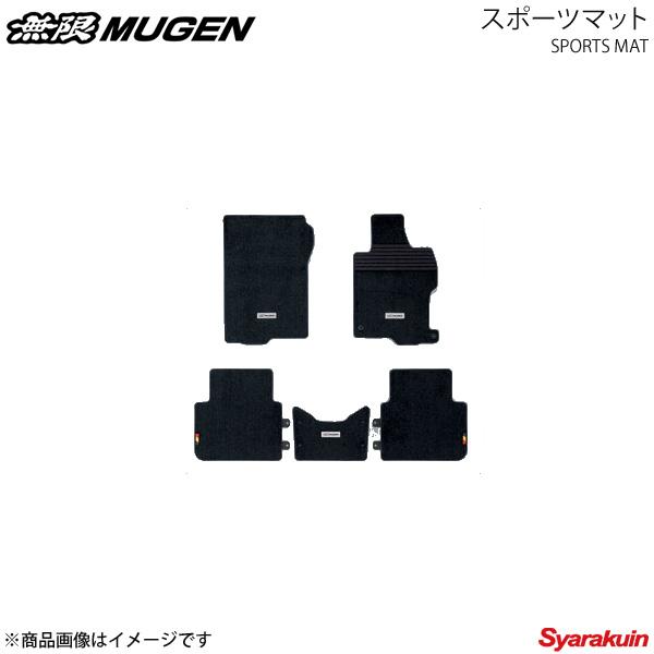 MUGEN 無限 スポーツマット アコードハイブリッド CR7-100