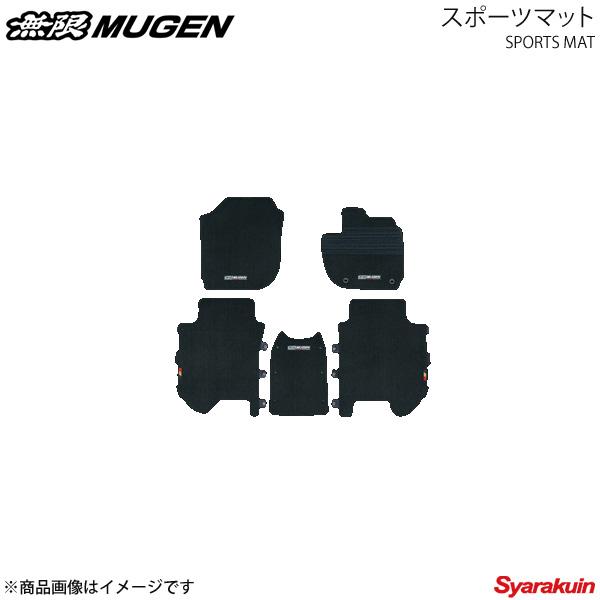 MUGEN 無限 スポーツマット ブラック DCT・CVT車用 フィット/フィットハイブリッド GK3/GK4/GK5/GK6/GP5/GP6