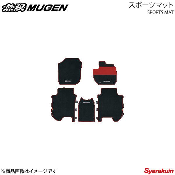 MUGEN 無限 スポーツマット ブラック×レッド DCT・CVT車用 フィット/フィットハイブリッド GK3/GK4/GK5/GK6/GP5/GP6