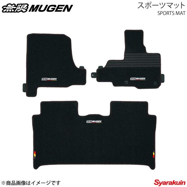 MUGEN 無限 スポーツマット ブラック N-WGN JH1/JH2