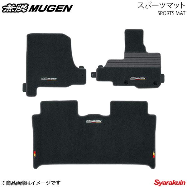 MUGEN 無限 スポーツマット ダークグレー N-WGN Custom JH1/JH2