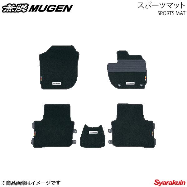 MUGEN 無限 スポーツマット グレイス/グレイスハイブリッド GM4/GM5/GM6/GM9